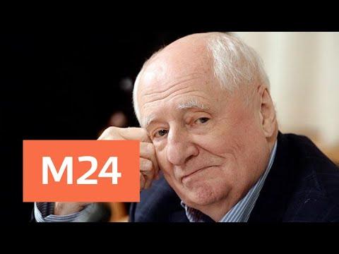 """""""Тайны кино"""": Марк Захаров - Москва 24"""