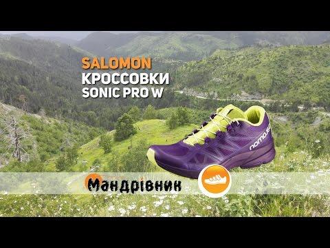 видео: Кроссовки salomon sonic pro w