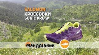 Кроссовки Salomon Sonic Pro W