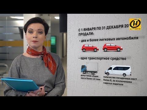 Налог на продажу авто: что делать, если потерял документы?