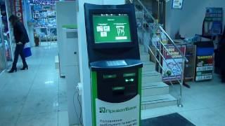 Как оплатить заказ Фаберлик через терминал Приватбанка Украина