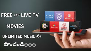 watch live tv movies and unlimited music for free| airtel thanks app in telugu| mobiletechnics