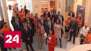 Смотреть видео В столице Калмыкии стартовал бизнес-форум