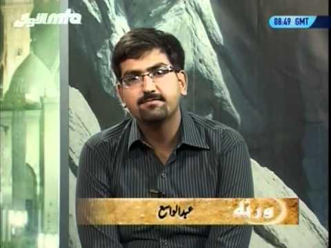 Muhammad ibn Zakariya Al-Razi ~ Muslim Scientists (Urdu)