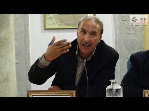 الأستاذ مصطفى بن تمسك/تونس -سرديّات الحداثة الأوروبية: زمن استثنائي أم سياق تاريخي متحوّل-  - نشر قبل 6 ساعة