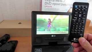 Выгодно!!! Продам портативный DVD плеер LG DP561B с монитором в хорошем состоянии