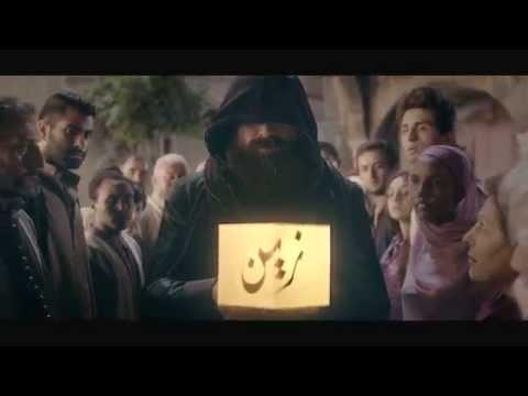 أهلاً رمضان - إعلان زين لرمضان 2014 thumbnail