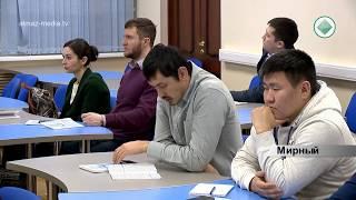 рационализаторские предложения - эффективное будущее АК «АЛРОСА»