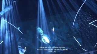 20130512 蕭敬騰 Jam Hsiao 소경등 [Goodbye My Love] 鄧麗君追夢何日君再來紀念演唱會