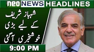 Neo News Headlines | 9 : 00 Pm | 9 December 2018