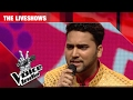 Mohd Danish - Piya Re Piya Re | The Liveshows | The Voice India S2