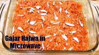 GAJAR HALWA IN MICROWAVE/ GAJAR HALWA RECIPE/INDIAN SWEET