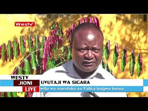 Marufuku ya uvutaji sigara kuigwa Kenya