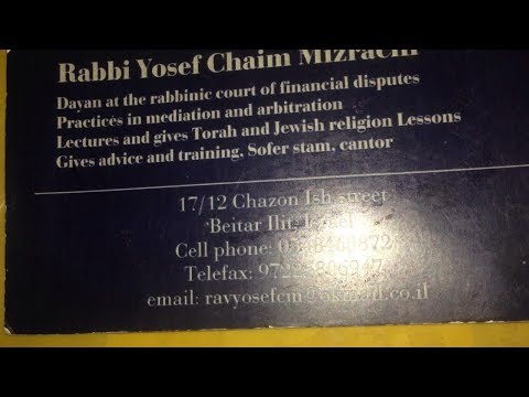 Important Jerusalem Dayan Rav Yosef Chaim Mizrachi Recommends Rabbi Yaron Reuven & BeEzrat HaShem (ENGLISH SUBTITLES)