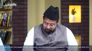 Urdu Rahe Huda 29th Apr 2017 Ask Questions about Islam Ahmadiyya