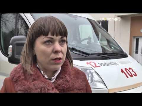 """UA: ВОЛИНЬ: У Луцьку провели рейд """"Пропусти швидку — дай дорогу життю!"""""""