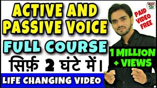 Full Active and Passive Voice Trick | Active and Passive Voice Rules/Hindi/English Grammar |Dear Sir