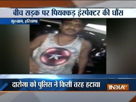 Watch: Drunk cop creates ruckus on Gurugram road Mp3