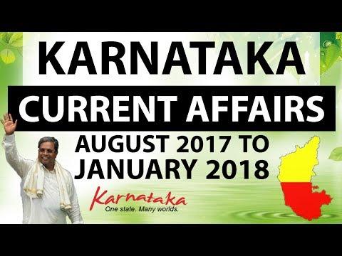 Karnataka GK & Current Affairs August 2017 to January 2018 - KPSC KAS SSCKKR SSLC & other state exam
