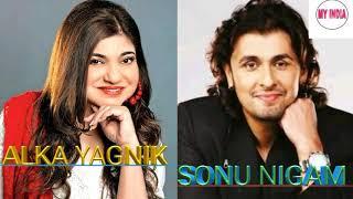 Aisa Deewana Hua Hai Ye Dil Song Film Dil Maange More ( Sonu Nigam)Shahid Kapoor, Tulip Joshi