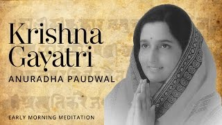 Lord Krishna - Krishna Gayatri [Devotional Mantra] | Anuradha Paudwal