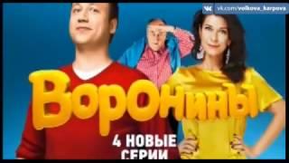 «Воронины» Знаменитый фокус Николая Петровича!