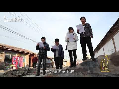 北京驱逐低端人口,Beijing expelled the low-end population