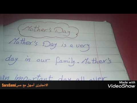 برجراف عن يوم الام Mother S Day Youtube