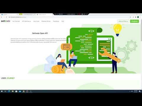 ๊Update การซื้อขายหุ้นไทยผ่าน MT4  python excel