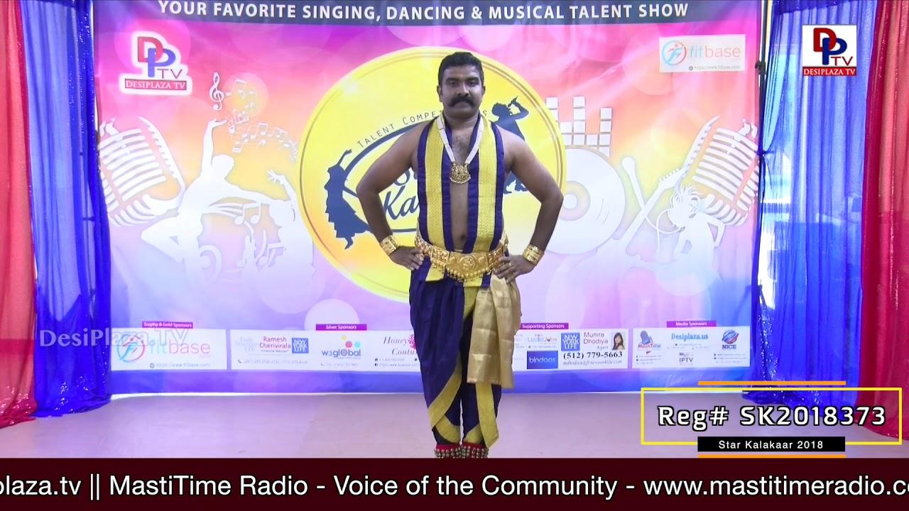 Participant Reg# SK2018-373 Performance - 1st Round - US Star Kalakaar 2018 || DesiplazaTV