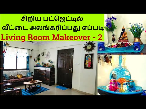 Living Room Makeover In A Budget - Part 2 -  Living Room Interiors And Decorating Ideas