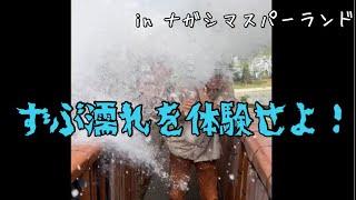 そろそろ夏本番ですよね。夏といえば暑い。暑いといえば濡れたい。 とい...