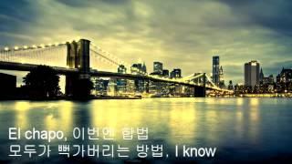 일반인 힙합, Epik high - Burj Khalifa (부르즈 칼리파, cover)