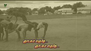 Nyabagam varuthe  autograph olden memories WhatsApp status in Tamil.