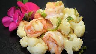 Cauliflower u0026 Prawns Stir-Fry   Chinese Style Recipe