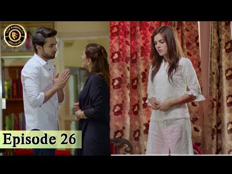Rasm-e-Duniya – Episode 26  – 31st July 2017 – Armeena Khan & Sami khan Top Pakistani Dramas