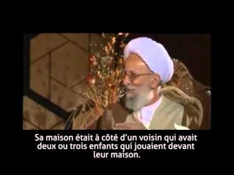 Ayatollah Behjat apprend d'un enfant