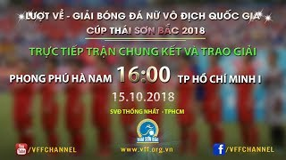 Vượt qua TPHCM 1, Phong Phú Hà Nam lần đầu đoạt chức vô địch quốc gia   VFF Channel
