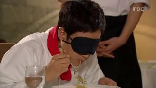 Gambar cover [두근두근 주방로맨스] 파스타 Pasta 현욱의 블라인드 오디션에 참가한 유경