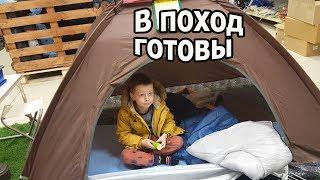 VLOG: Клим хочет пойти в поход / Шопинг в 27 недель беременности