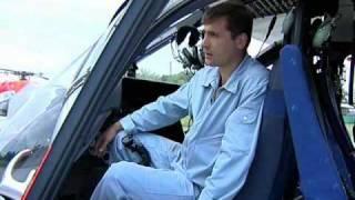 Летчики спасательной авиации