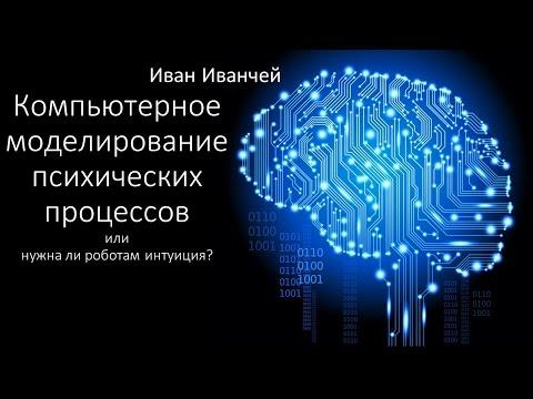 Когнитивные процессы психология
