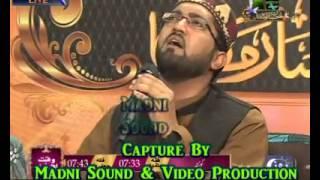 Qari Muhammad Nadeem Awan Naat Shreef 2015