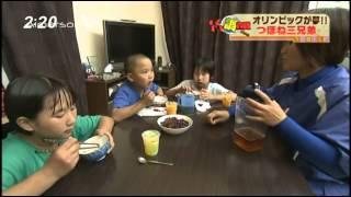 2013年7月16日RKB 今日感テレビ イマドキ調査隊〜柔道3兄弟〜