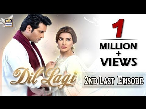 Download Dil Lagi 2nd Last Episode [Subtitle Eng] 3rd September 2016 - ARY Digital Drama