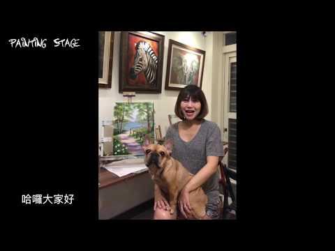 Painting Stage油畫教學-多種技巧完成森林(上)