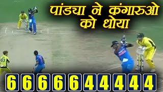 Video India vs Australia 1st ODI : Hardik Pandya hits 83 runs 66 balls ( 5X4, 5X6) | वनइंडिया हिंदी download MP3, MP4, WEBM, AVI, FLV Mei 2018