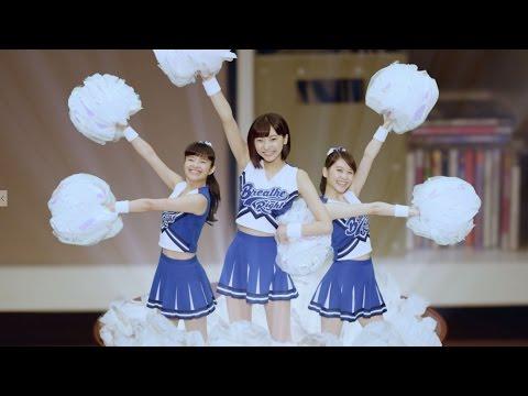 武田玲奈、超ミニスカでチアリーダーに初挑戦 「ブリーズライト」WEB動画『快眠応援団篇』『快眠チアリーダー篇』
