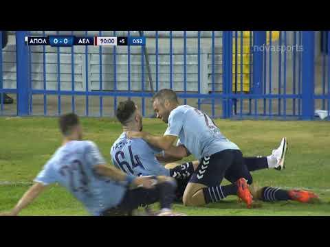 Smyrnis AEL Larissa Goals And Highlights