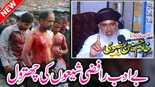 allama khadim hussain rizvi new beautiful bayan 2017 --rafzi shion ka operation